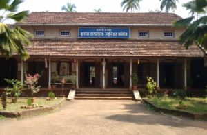 Kudal High School and Junior College